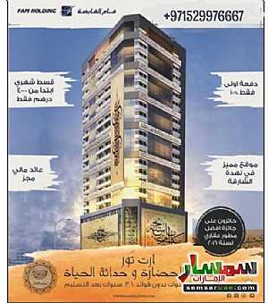 Ad Photo: Apartment 1 bedroom 2 baths 84 sqm extra super lux in Al Nahda  Sharjah