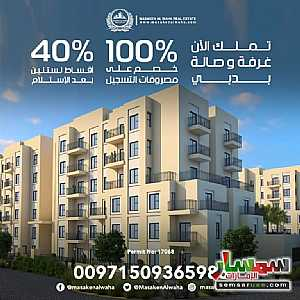 Ad Photo: Apartment 1 bedroom 1 bath 150 sqm extra super lux in Dubai Land  Dubai