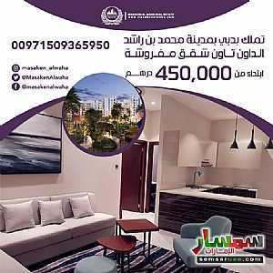 Ad Photo: Apartment 1 bedroom 1 bath 50 sqm in Mohammad Bin Rashid City  Dubai