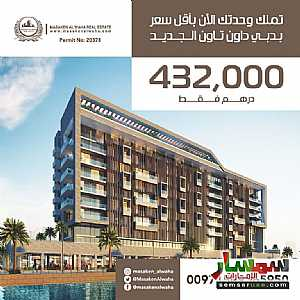 Ad Photo: Apartment 1 bedroom 1 bath 70 sqm extra super lux in Downtown Dubai  Dubai