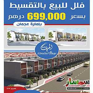 Ad Photo: Apartment 4 bedrooms 3 baths 160 sqm super lux in Al Alia  Ajman
