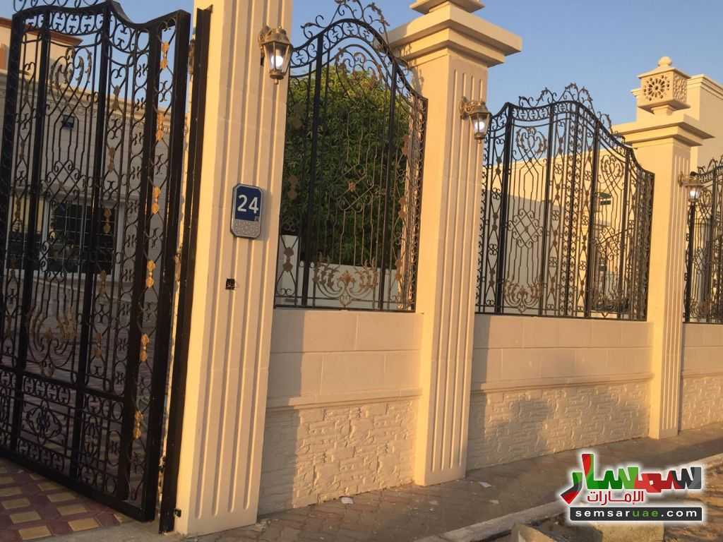 Photo 1 - Apartment 3 bedrooms 2 baths 150 sqm super lux For Rent Al Rahba Abu Dhabi