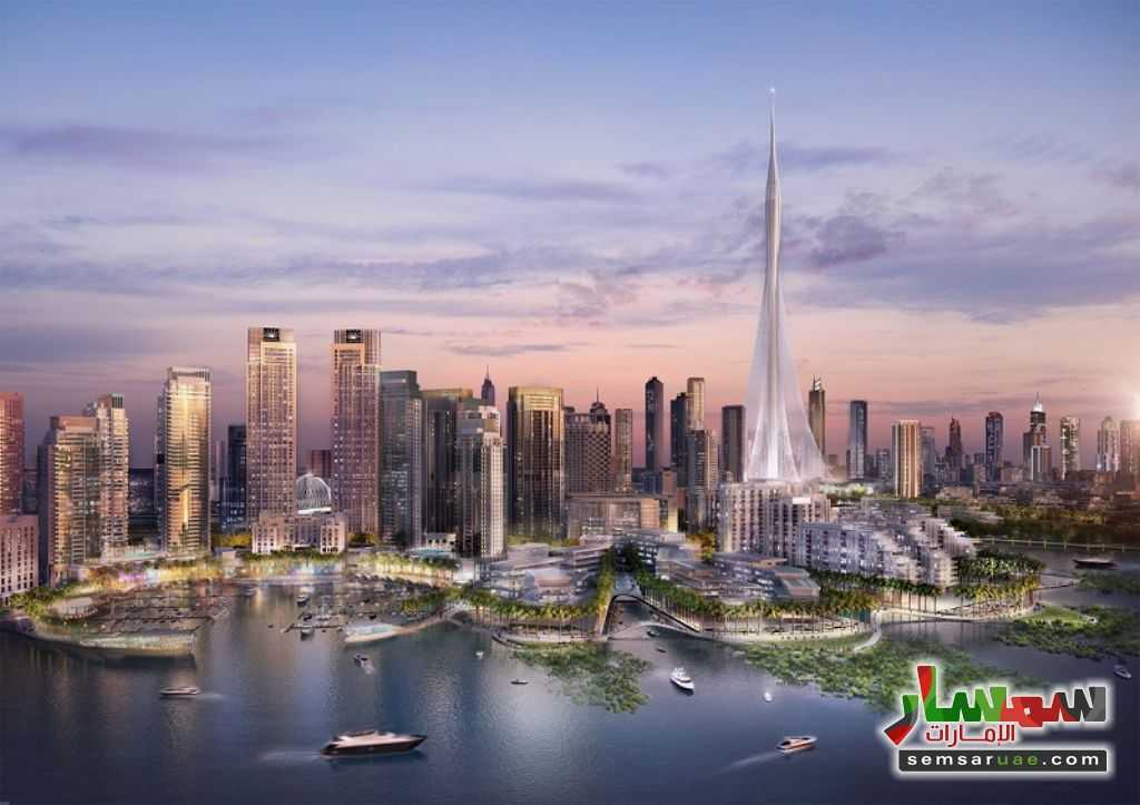 Photo 13 - Apartment 1 bedroom 2 baths 1,061 sqft extra super lux For Sale Downtown Dubai Dubai