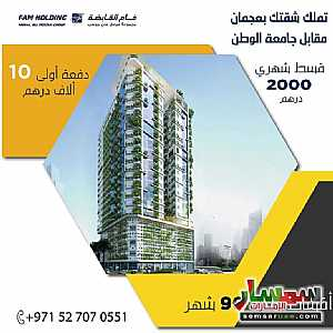 Apartment 1 bedroom 1 bath 43 sqm super lux For Sale Al Khabisi Al Ain - 1