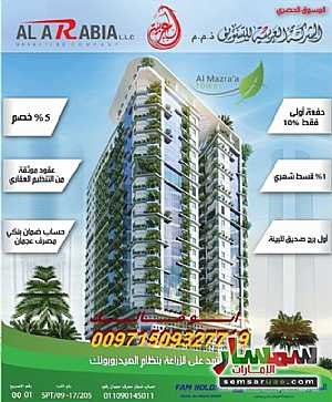 Ad Photo: Apartment 1 bedroom 1 bath 370 sqft super lux in Al Amerah  Ajman