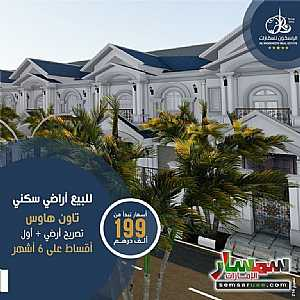 Ad Photo: Land 280 sqm in Ajman