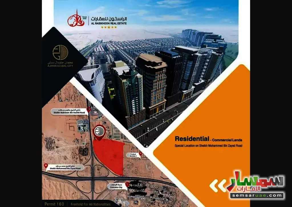 Photo 1 - Land 400 sqm For Sale Al Alia Ajman