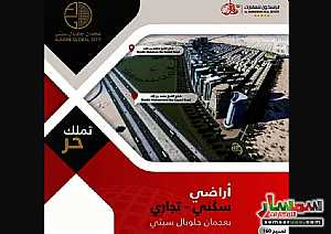 Land 400 sqm For Sale Al Alia Ajman - 2
