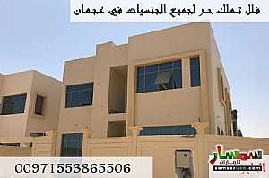 Ad Photo: Villa 5 bedrooms 5 baths 5000 sqft extra super lux in Al Helio  Ajman