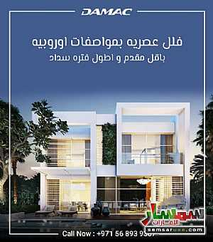 Ad Photo: Villa 4 bedrooms 5 baths 240 sqm extra super lux in Umm Suqeim  Dubai