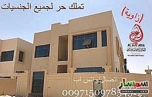 Ad Photo: Villa 5 bedrooms 5 baths 5400 sqft extra super lux in Al Helio  Ajman
