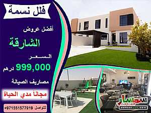 Ad Photo: Villa 2 bedrooms 3 baths 1503 sqft super lux in Al Suyoh  Sharjah