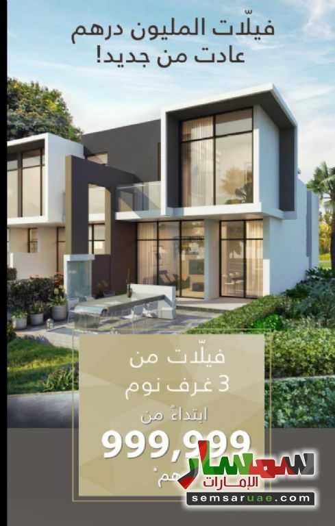 Photo 1 - Villa 3 bedrooms 3 baths 1,710 sqft lux For Sale Dubai Land Dubai