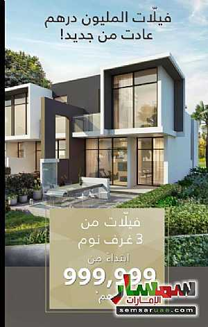 Ad Photo: Villa 3 bedrooms 3 baths 1710 sqft lux in UAE