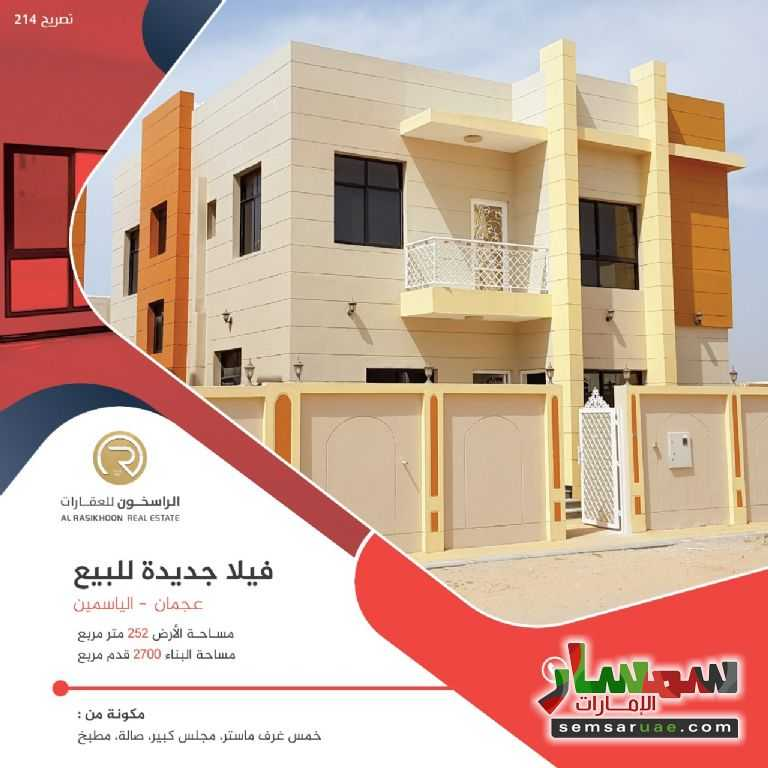 Ad Photo: Villa 5 bedrooms 6 baths 2700 sqft super lux in Al Yasmeen  Ajman
