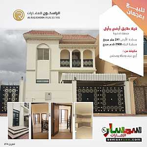 Ad Photo: Villa 4 bedrooms 5 baths 2900 sqft super lux in Al Helio  Ajman