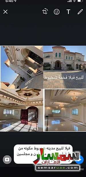 Ad Photo: Villa 11 bedrooms 13 baths 150 sqm super lux in Shakhbout City  Abu Dhabi