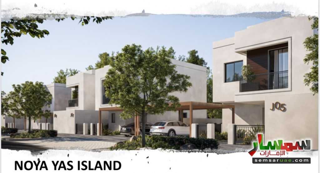 Ad Photo: Villa 4 bedrooms 5 baths 3391 sqft in Yas Island  Abu Dhabi