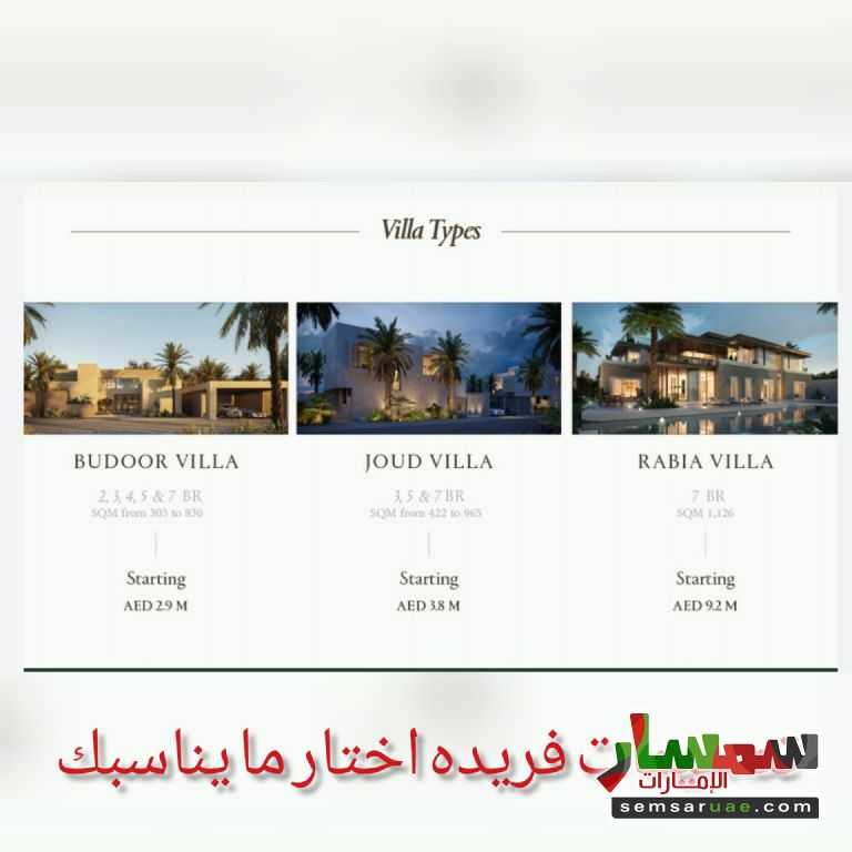 Photo 5 - Villa 2 bedrooms 3 baths 350 sqm extra super lux For Sale Ghantoot Abu Dhabi