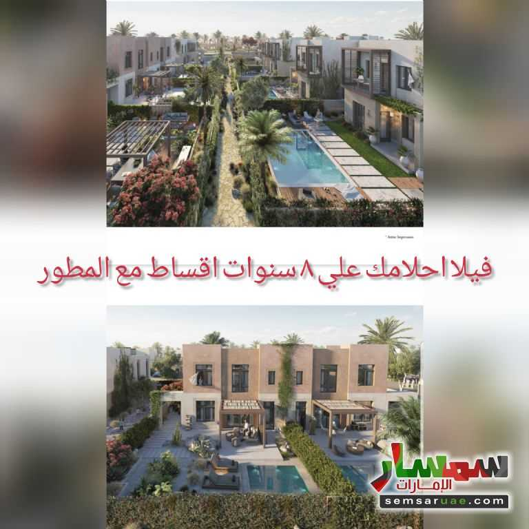 Photo 2 - Villa 2 bedrooms 3 baths 350 sqm extra super lux For Sale Ghantoot Abu Dhabi