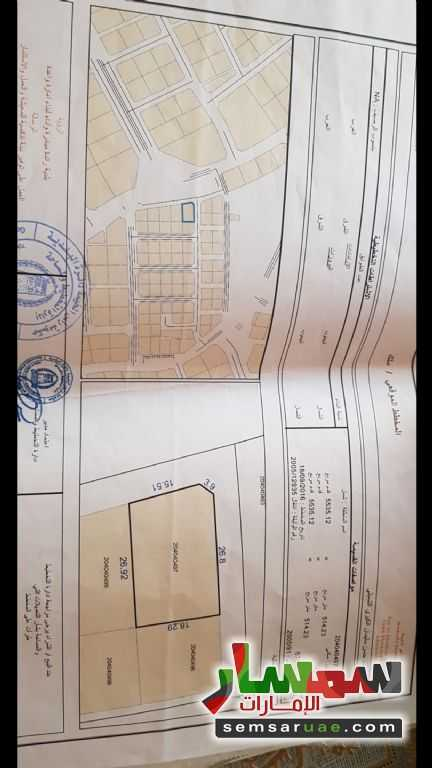Photo 1 - Land 980 sqm For Sale Julfar Ras Al Khaimah