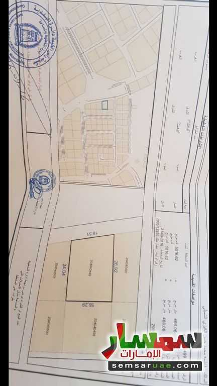 Photo 2 - Land 980 sqm For Sale Julfar Ras Al Khaimah