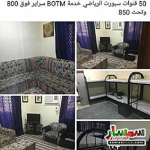 Ad Photo: Room 250 sqm in Deira  Dubai
