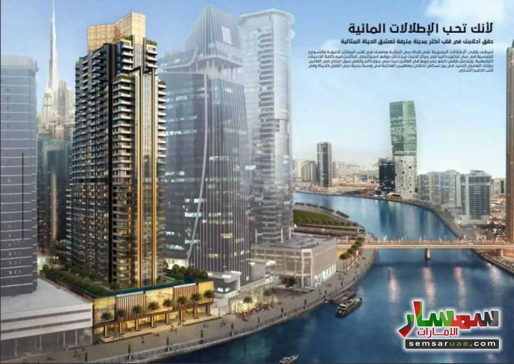 Photo 2 - Apartment 1 bedroom 1 bath 327 sqft lux For Sale Business Bay Dubai