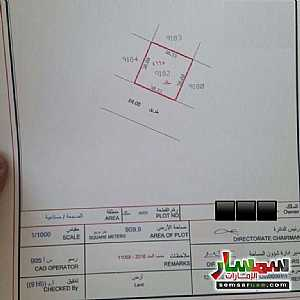 Ad Photo: Land 10000 sqft in Sharjah Industrial Area  Sharjah