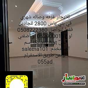 Ad Photo: Apartment 1 bedroom 1 bath 500 sqm lux in Baniyas  Abu Dhabi