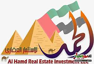 Ad Photo: Land 43578 sqft in Emirates Modern Industrial  Umm Al Quwain