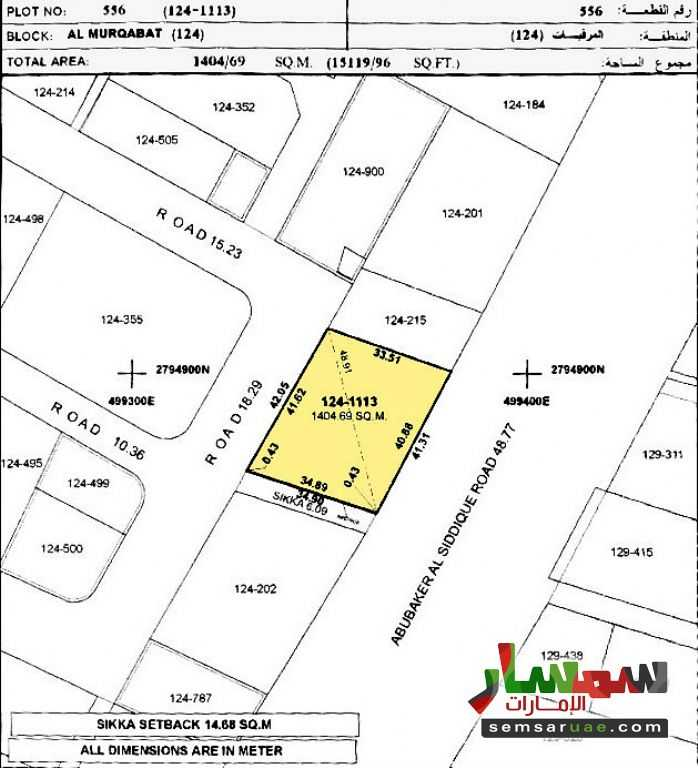 Ad Photo: Land 1404 sqm in Deira  Dubai