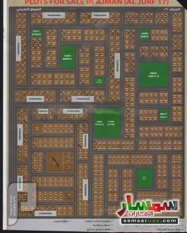 Photo 1 - Land 750 sqm For Sale Al Jerf Ajman