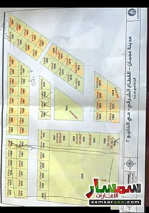 Ad Photo: Land 2906 sqft in Ajman Uptown  Ajman