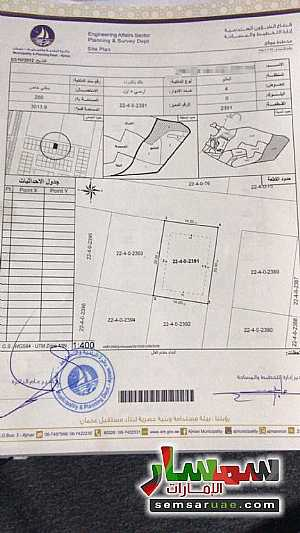 Ad Photo: Land 280 sqm in Al Helio  Ajman