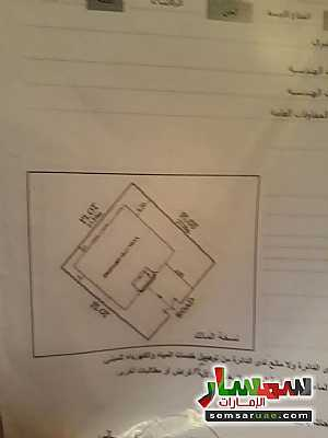 Ad Photo: Villa 6 bedrooms 7 baths 660 sqm super lux in Al Raqaib  Ajman