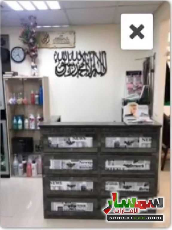 Photo 2 - Commercial 90 sqm For Sale Muroor Area Abu Dhabi