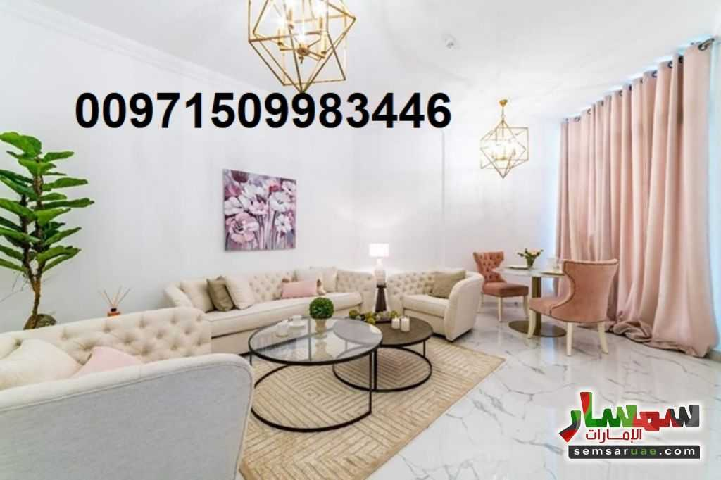 Photo 5 - Apartment 2 bedrooms 3 baths 140 sqm super lux For Sale Al Rashidiya Ajman
