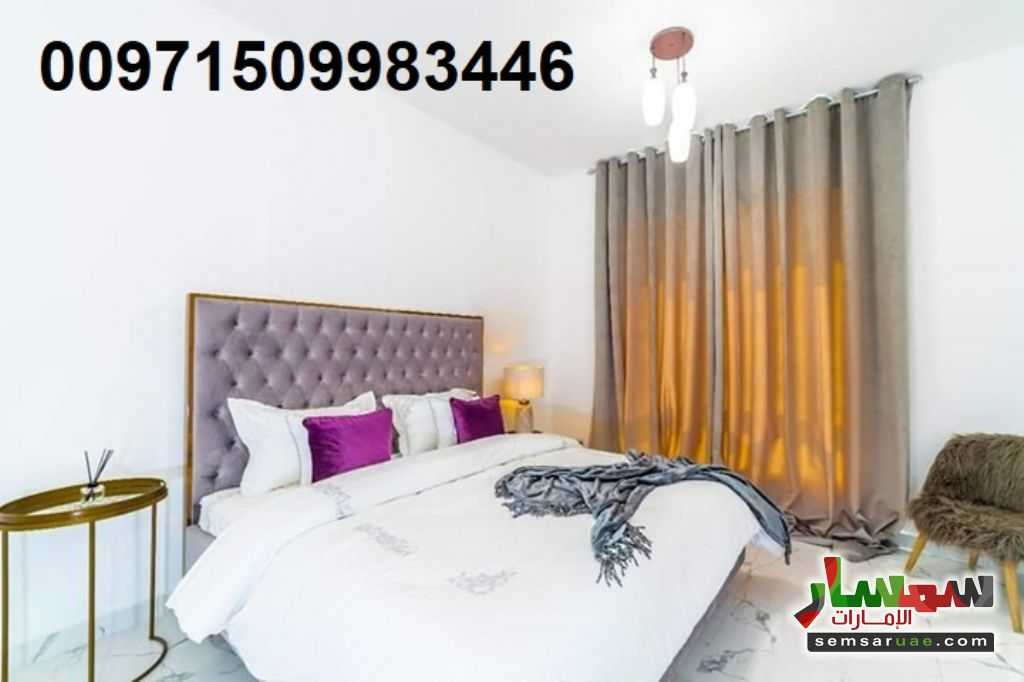 Photo 8 - Apartment 2 bedrooms 3 baths 140 sqm super lux For Sale Al Rashidiya Ajman