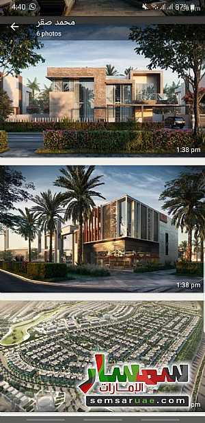 Land 1,000 sqm For Sale Saadiyat Island Abu Dhabi - 2