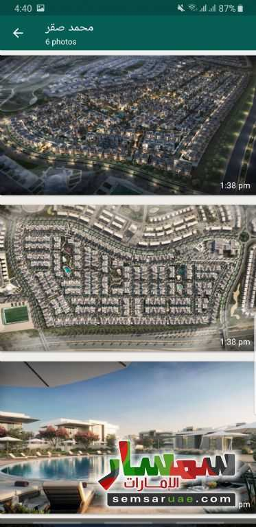 Photo 4 - Land 1,000 sqm For Sale Saadiyat Island Abu Dhabi