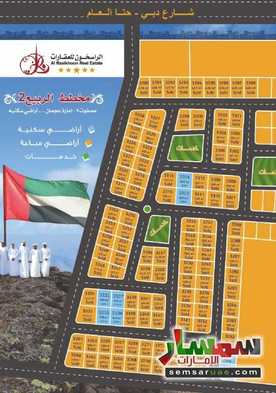 Photo 1 - Land 400 sqm For Sale Al Hamidiya Ajman
