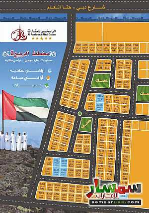 Ad Photo: Land 400 sqm in Al Hamidiya  Ajman