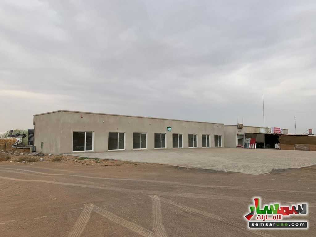 Ad Photo: Commercial 300 sqft in Umm Al Quwain
