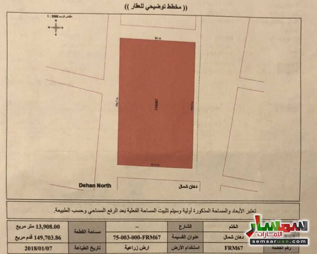 Ad Photo: Farm 13909 sqm in Al Khatim  Abu Dhabi