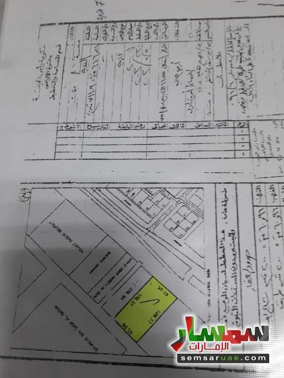 Photo 1 - Commercial 15000 sqm For Sale Al Qusaidat Ras Al Khaimah