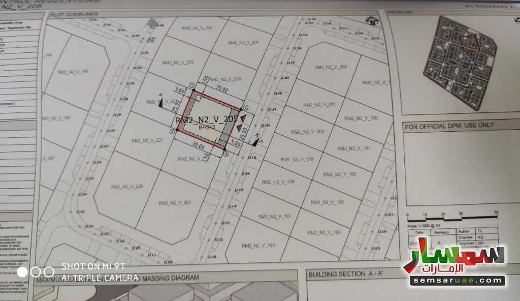 Ad Photo: Land 750 sqm in Shakhbout City  Abu Dhabi