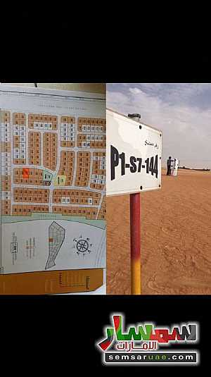 Ad Photo: Land 19347 sqft in Al Faqaa  Al Ain