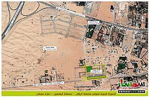 Ad Photo: Land 300 sqm in Al Hamidiya  Ajman